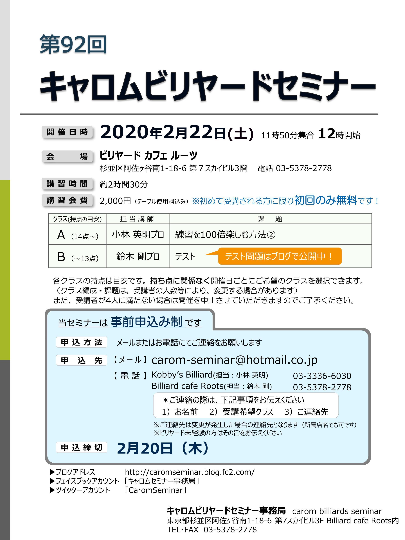 20200202104606765.jpg