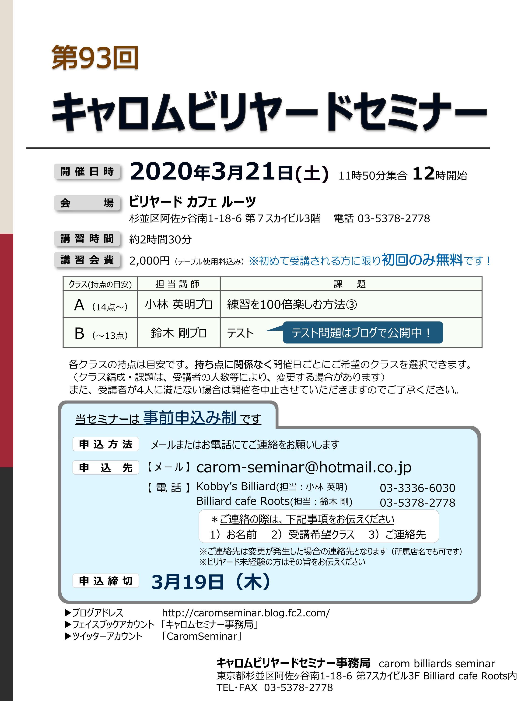 202002272304031e1.jpg