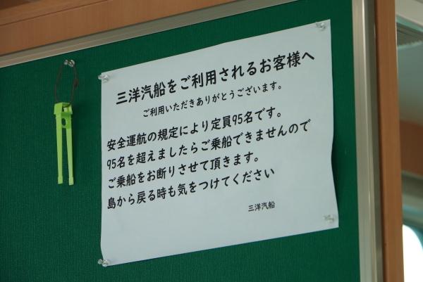 IMG_9299.jpg