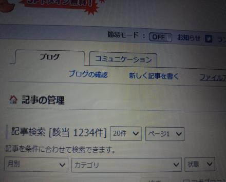 DSC_1246_convert_20191208123840.jpg