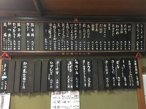 190621 tatsumian-15