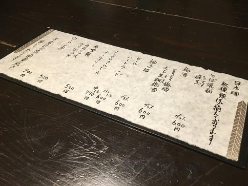 190705 tsuchiya-13