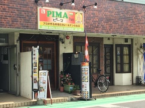 190731 pima-12