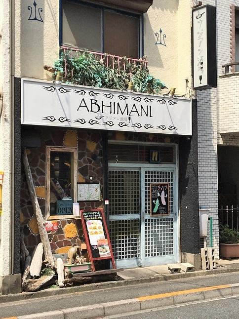 190810 abhimani-12