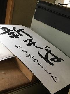 190829 akatsuki-20
