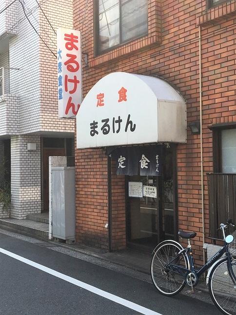 20190917 marukenshokudo-13