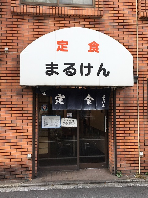20190917 marukenshokudo-14