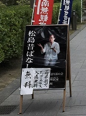 20190921 matsushima-25