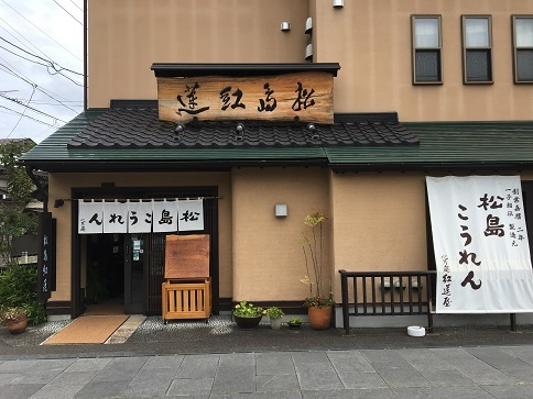 20190921 matsushima-34