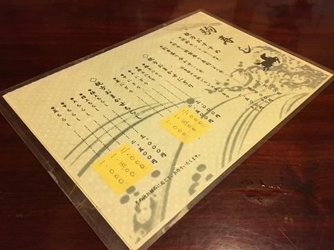20190921 komazushi-12