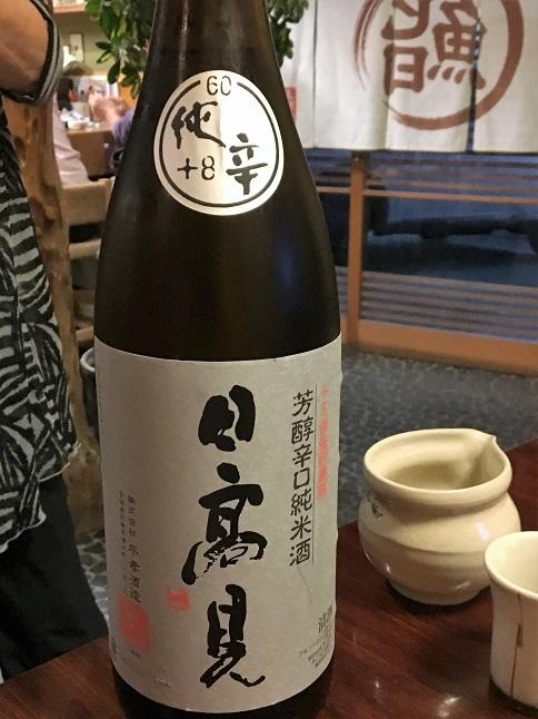 20190921 komazushi-15
