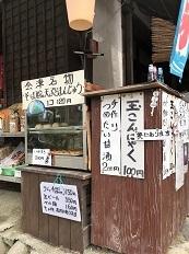 20190922 ouchijuku-23