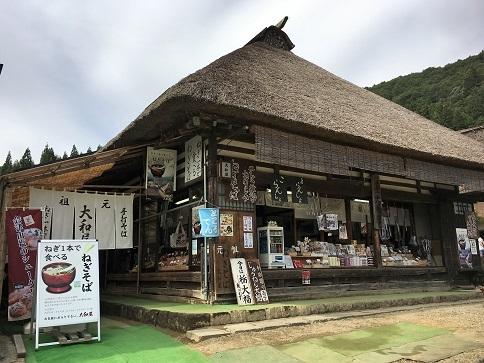 20190922 ouchijuku-33