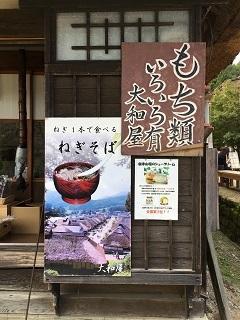 20190922 ouchijuku-34