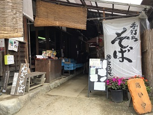 20190922 ouchijuku-55