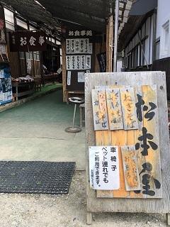 20190922 ouchijuku-56