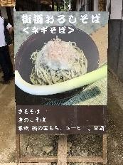 20190922 ouchijuku-58