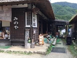 20190922 ouchijuku-59