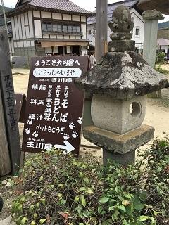 20190922 ouchijuku-60