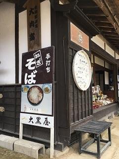 20190922 ouchijuku-61
