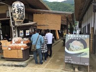 20190922 ouchijuku-62