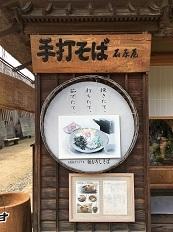 20190922 ouchijuku-63