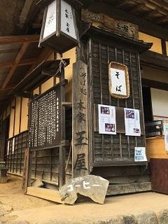 20190922 ouchijuku-65