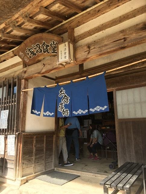 20190922 asanuma-15