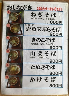 20190922 asanuma-22