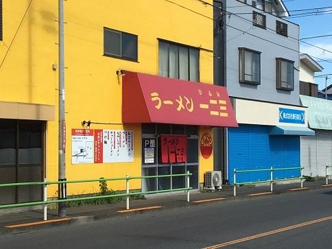 20190925 hifumi-12