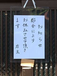 20190925 hifumi-25