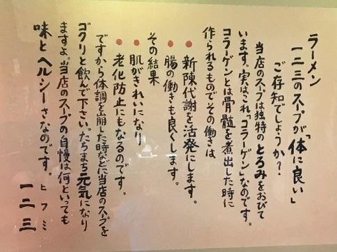 20190925 hifumi-26