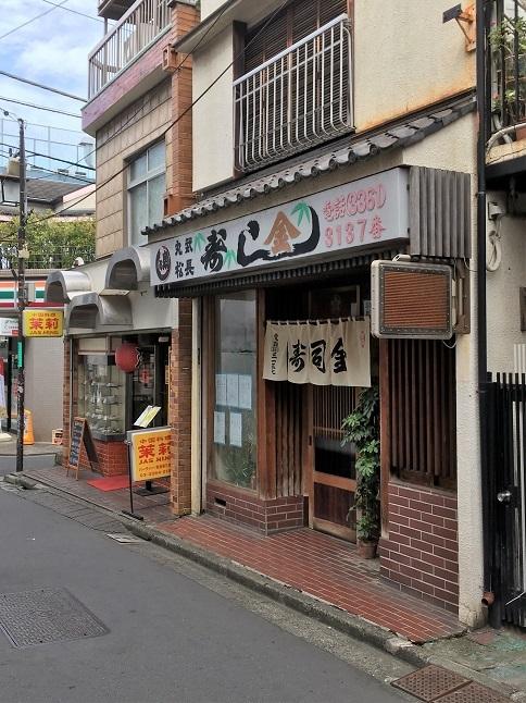20190928 sushikin-12