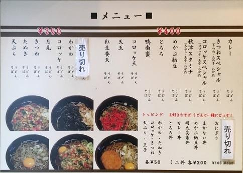 20191003 kisoji-14