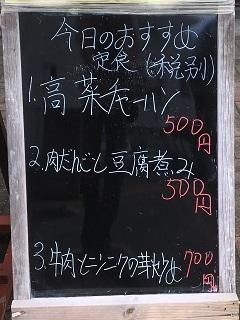 20191009 toraiju-34