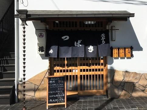 20191013 tsubaki-12