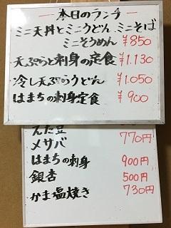 20191013 tsubaki-15