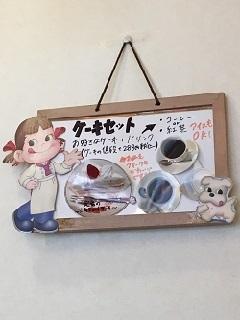 20191016 fujiya-18