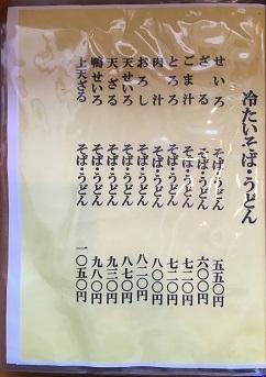 20191018 kisaku-38
