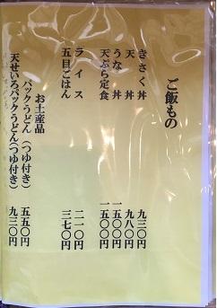 20191018 kisaku-39
