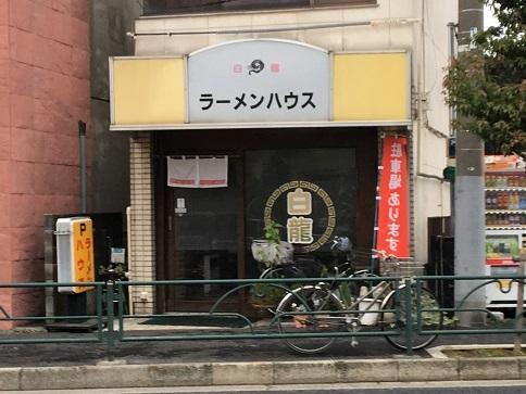 20191019 hakuryu-12