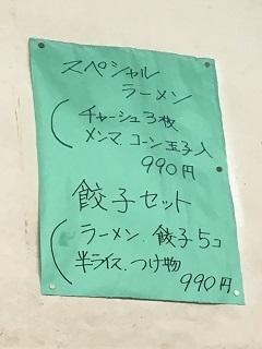 20191023 murayamahope-23