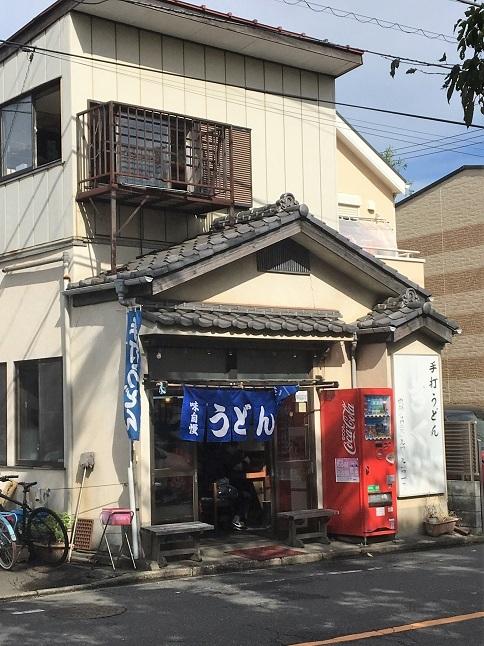 20191026 kikuya-14