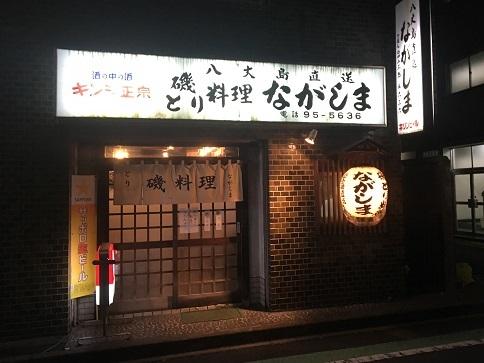 20191026 nagashima-11