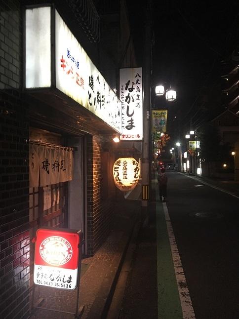 20191026 nagashima-12