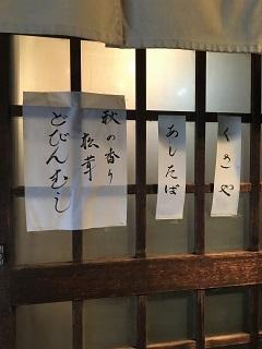 20191026 nagashima-13