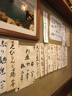 20191026 nagashima-14