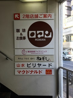 20191030 roman-15