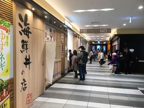 20191102 yamakei-14