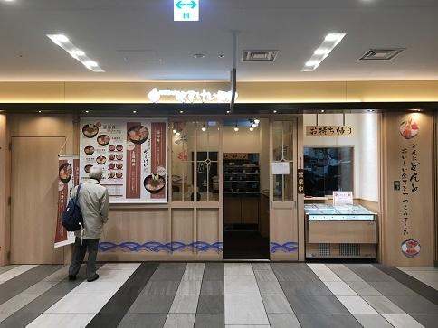 20191102 yamakei-15